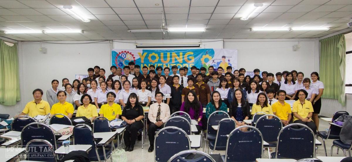 Young Inventors: นำเสนอแผนสร้างแบรนด์ พัฒนานวัตกรรมเชิงสร้างสรรค์ตอบโจทย์ Thailand 4.0