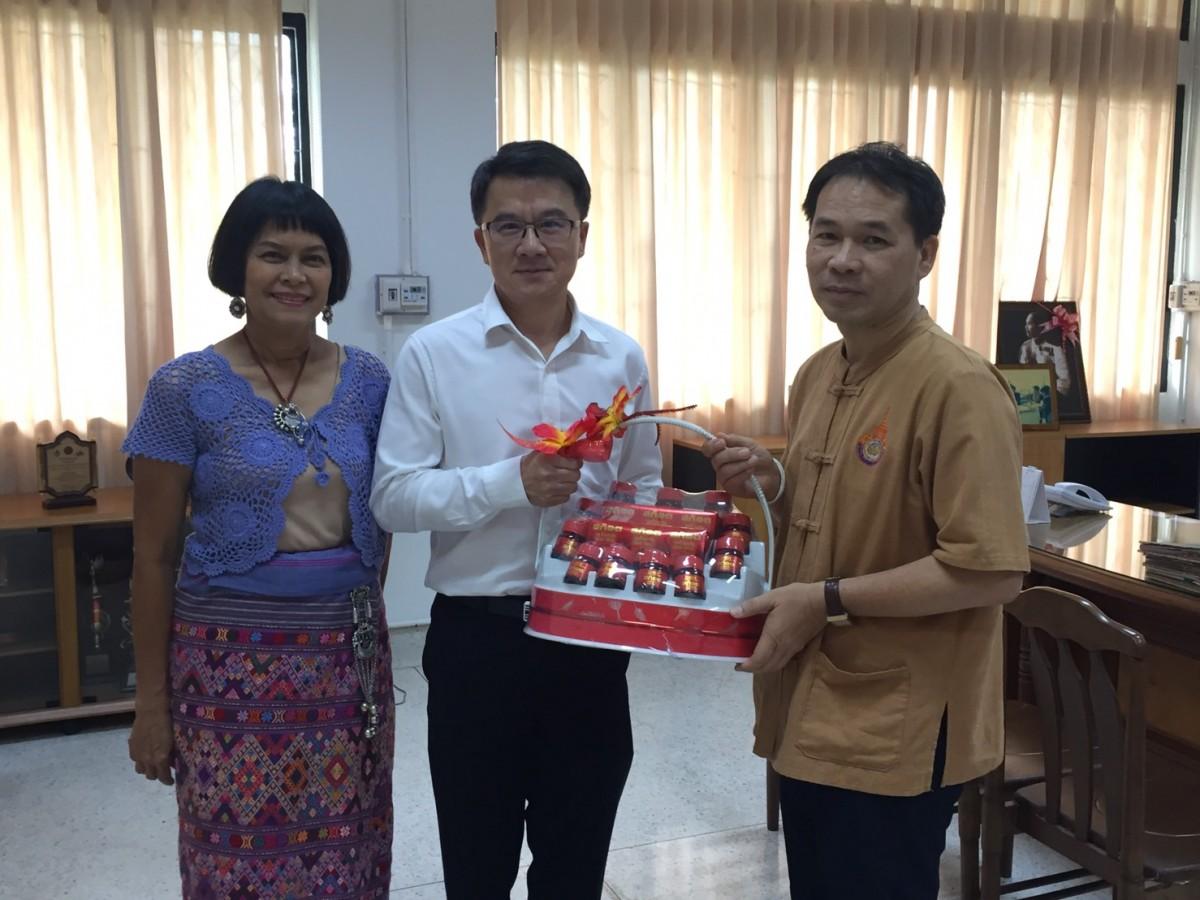 กลุ่มบริษัท พานพงษ์ไทย กรุ๊ป มอบกระเช้าของขวัญแสดงความยินดีกับอาจารย์ธนากร สร้อยสุวรรณเนื่องในโอกาสรับตำแหน่ง
