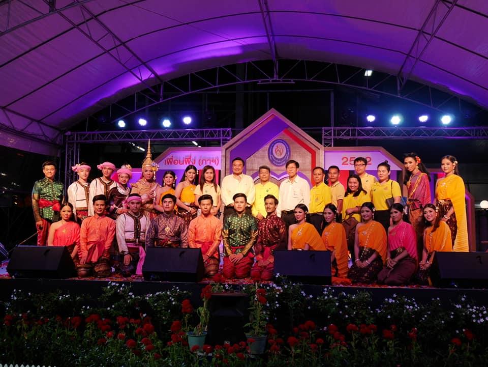 ศูนย์วัฒนธรรมศึกษา นำทีมนักศึกษาเข้าร่วมโครงการเผยแพร่ศิลปวัฒนธรรมการแสดงพื้นบ้านล้านนาในงานเพื่อนพึ่ง(ภาฯ) 2562