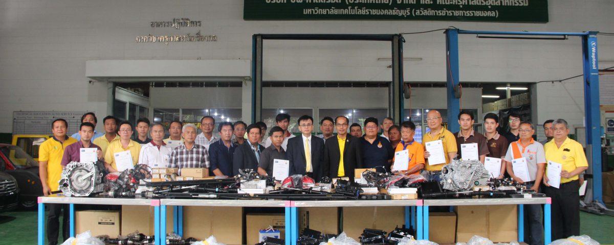 อาจารย์สาขาวิศวกรรมเครื่องกล เข้าร่วมโครงการอบรม Thai Meister Automotive ตามมาตรฐาน เยอรมัน