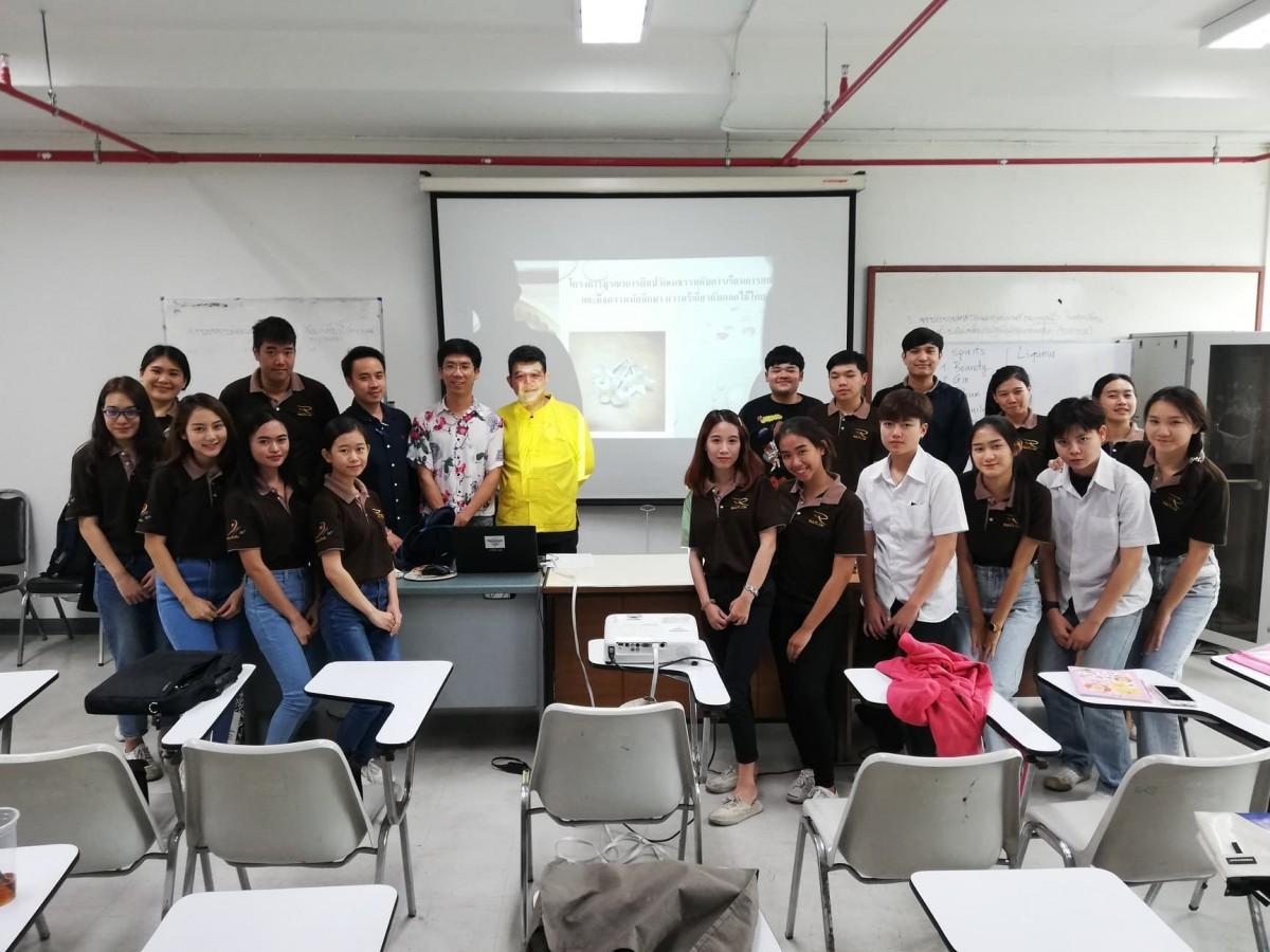 ศูนย์วัฒนธรรมศึกษา ร่วมกับ สาขาวิชาการท่องเที่ยวและการโรงแรม คณะบริหารธุรกิจและศิลปศาสตร์ จัดกิจกรรมบูรณาการความรู้เกี่ยวกับงานดอกไม้ไทย