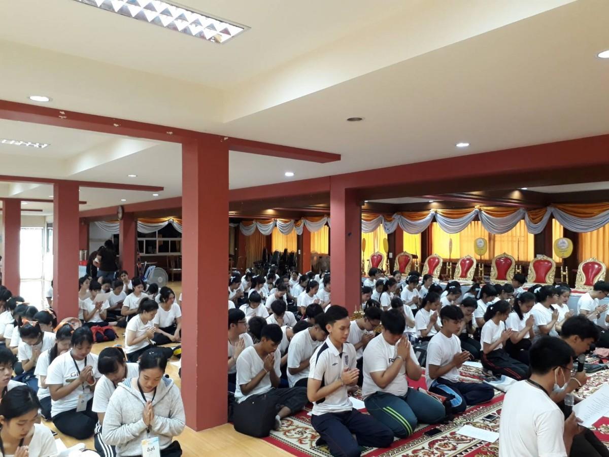 โครงการอบรมจริยธรรมนักศึกษาใหม่ ประจำปีการศึกษา 2562
