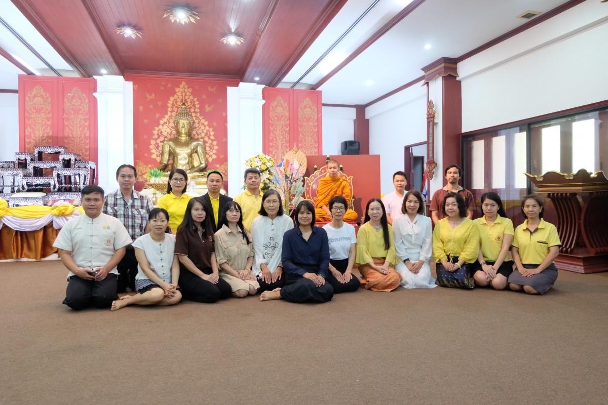 ศูนย์วัฒนธรรมศึกษา จัดกิจกรรมไหว้พระ สวดมนต์ และฟังธรรม เนื่องในเทศกาลเข้าพรรษา วันที่ 24 กรกฎาคม 2562