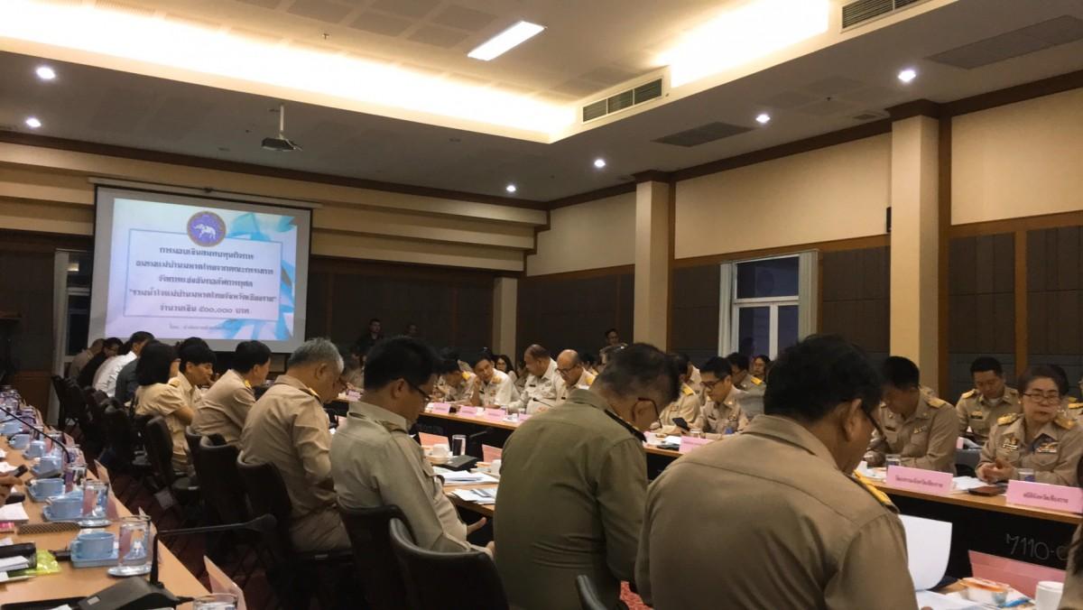 ผู้บริหารเข้าร่วมการประชุมกรมการจังหวัดเชียงรายและหัวหน้าส่วนราชการประจำจังหวัดเชียงราย ครั้งที่ 7/2562