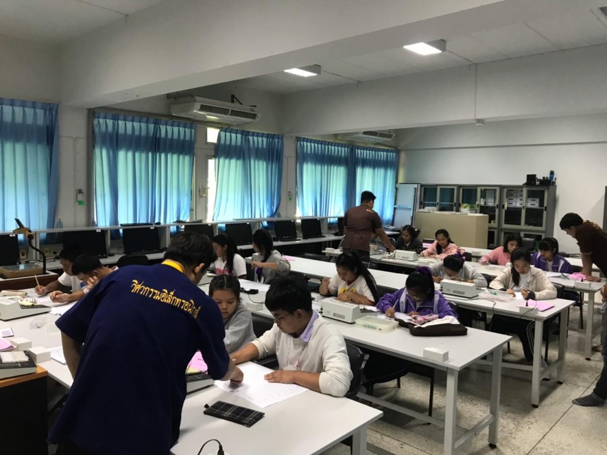 อาจารย์ มทร.ล้านนา เชียงราย เป็นวิทยากร ในโครงการสะเต็มศึกษา (STEM EDUCATION) ให้นเรียนโรงเรียนเทศบาล 6 จังหวัดเชียงราย