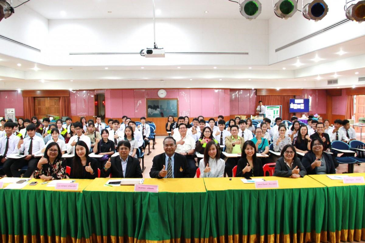 โครงการส่งเสริมศักยภาพนักศึกษาพัฒนานวัตกรรมเชิงสร้างสรรค์  ประจำปีการศึกษา 2562