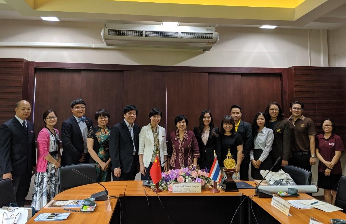 การประชุมร่วมกับคณะผู้แทนจาก Guangxi Normal University สาธารณรัฐประชาชนจีน
