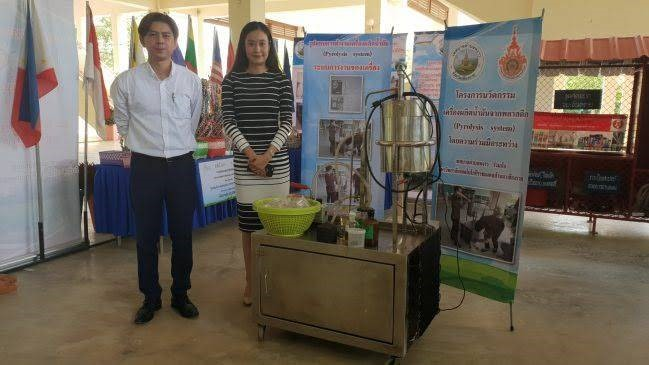 Plastic Wastes Management Technology as Petrochemical Fuel