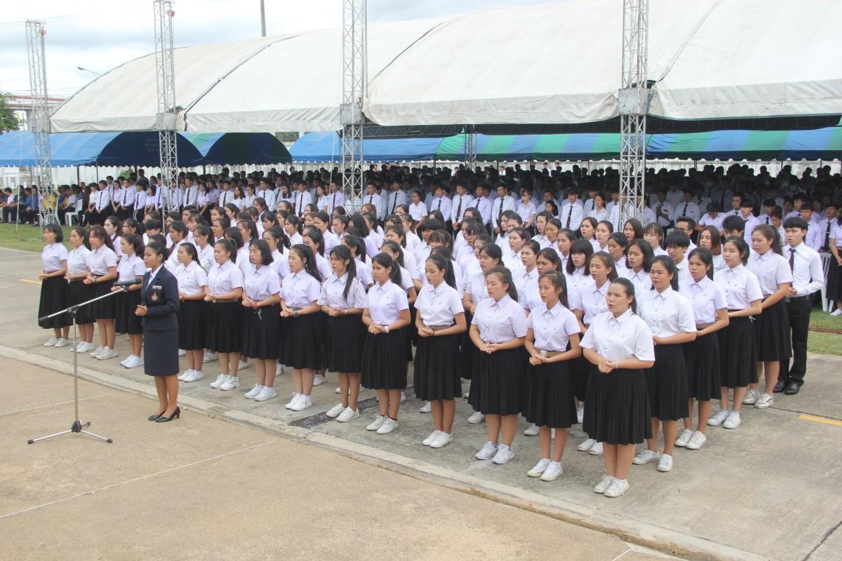 พิธีไหว้ครูและบายศรีสู่ขวัญนักศึกษาใหม่ ปีการศึกษา 2562