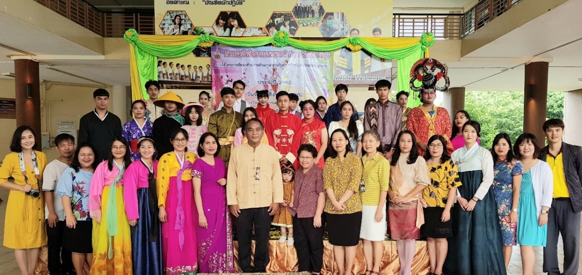 งานวันวัฒนธรรมนานาชาติ Inter Cultural Day  ประจำปี 2562