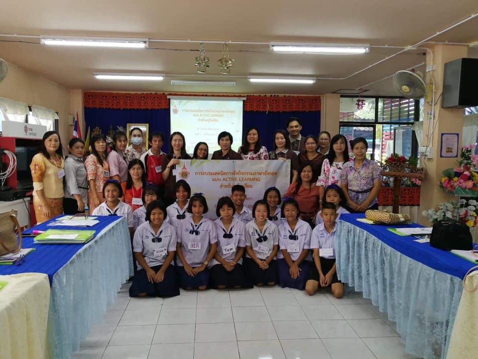 หลักสูตรภาษาอังกฤษเพื่อการสื่อสารสากล สาขาศิลปศาสตร์ คณะบริหารธุรกิจและศิลปศาสตร์ จัดโครงการถ่ายทอดองค์ความรู้ การอบรมเทคนิคการจัดกิจกรรมภาษาอังกฤษแบบ ACTIVE LEARNING สำหรับครูโรงเรียน