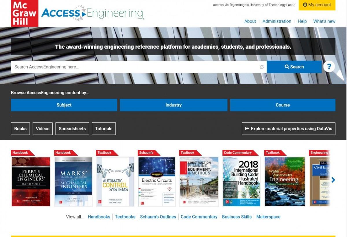วีดีโอแนะนำอบรมการใช้งานฐานข้อมูลอิเล็กทรอนิกส์ (E-Book Access Engineering) สำหรับอาจารย์ บุคลากร นักวิจัย และนักศึกษา