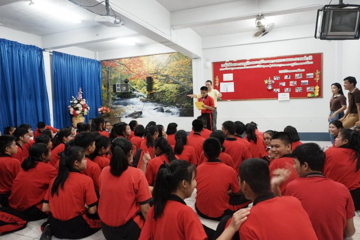 ศูนย์ภาษา มทร.ล้านนา ลำปาง จัดโครงการ English Camp ณ โรงเรียนแม่ทะวิทยา อ.แม่ทะ และโรงเรียนประชารัฐธรรมคุณ อ.งาว จ.ลำปาง