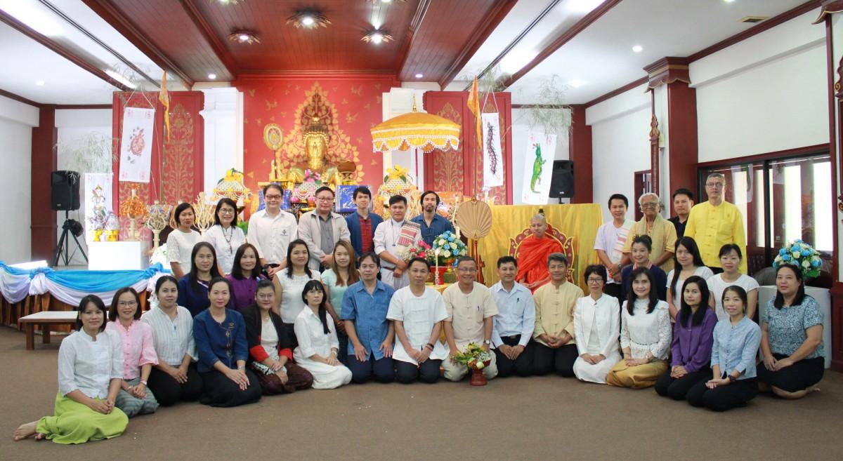 ศูนย์วัฒนธรรมศึกษา จัดกิจกรรมทางพระพุทธศาสนา ประเพณี 12 เป็ง เนื่องในเทศกาลเข้าพรรษา วันที่ 13 กันยายน 2562