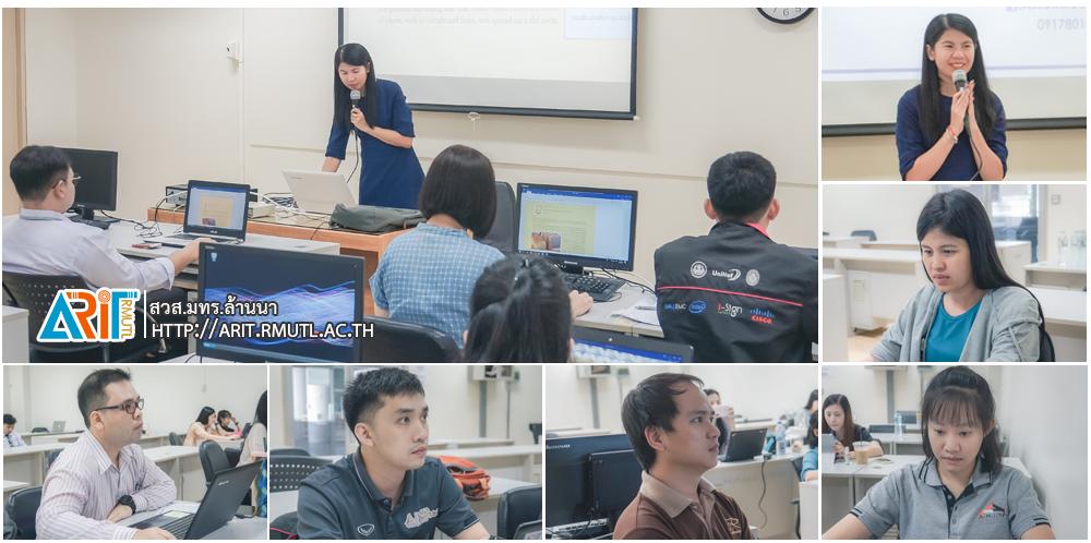 วิทยบริการฯ จัดกิจกรรมฝึกอบรมและทดสอบมาตรฐาน Microsoft Office Specialist
