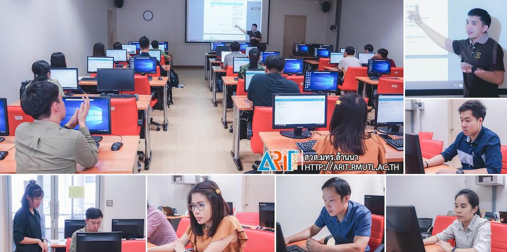 วิทยบริการฯ จัดสอบมาตรฐานด้านเทคโนโลยีสารสนเทศ (RCDL) รอบเดือน กันยายน ๖๒ (ครั้งที่ ๑)