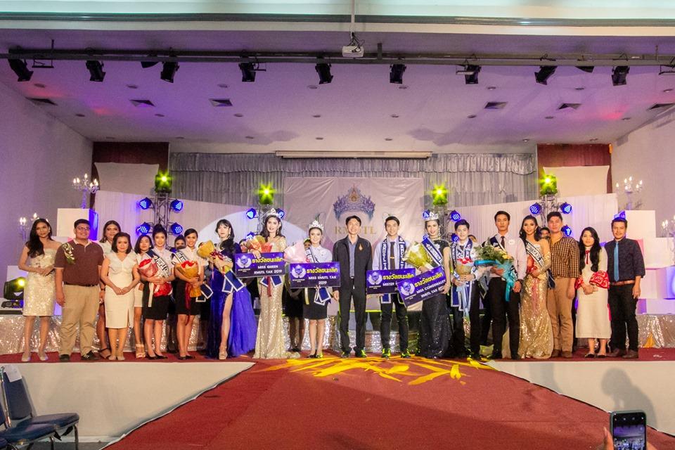 RMUTL Tak Stars Contest 2019 เฟ้นหาดาวดวงใหม่เป็นทูตกิจกรรมมหาวิทยาลัย