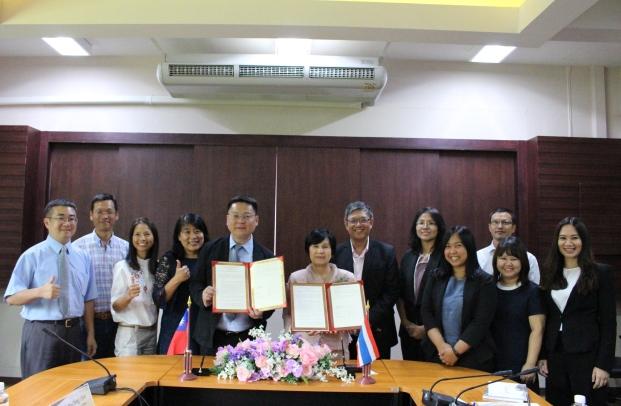 การประชุมร่วมกับผู้แทนจาก Nanhua University ไต้หวัน