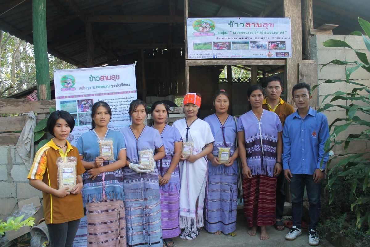 "The project of Environmental Development of Community and Cultural Inheritance of Local Rice Product Buenermu… ""Khao Sam Suk"" the pride of the nation"