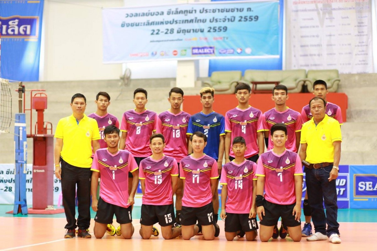 Team of Volleyball Club of the RMUTL  Phitsanulok