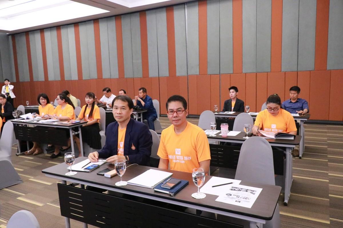 มทร.ล้านนา เชียงราย ร่วมงานประชุมและเปิดโครงการ ASIAN WEEK 2019