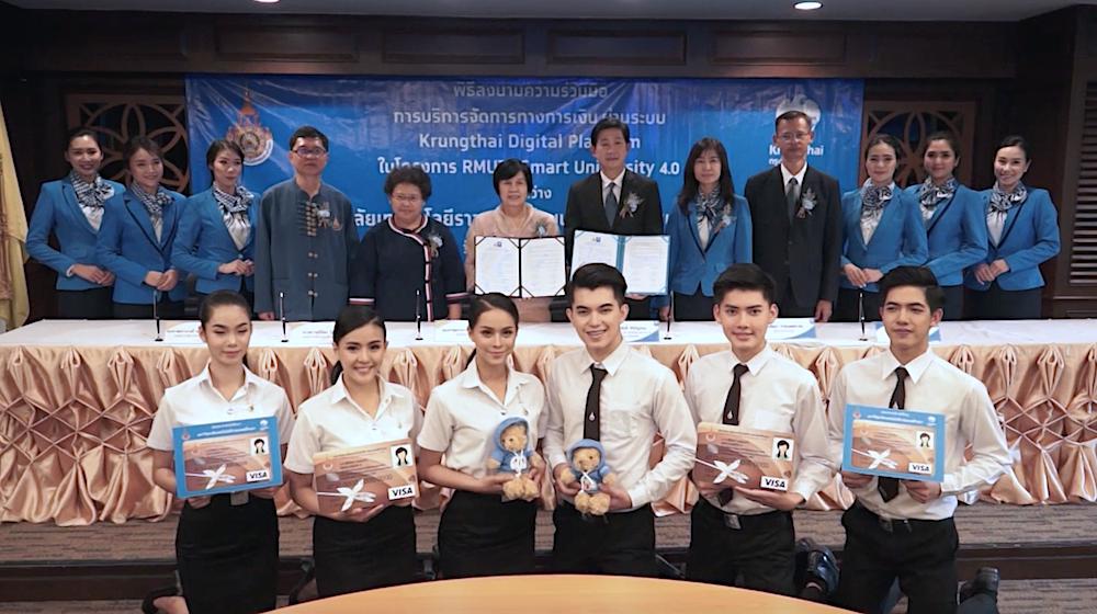 คลิปวิดีโอ : มทร.ล้านนา จับมือ ธนาคารกรุงไทย เปิดบริการ Krungthai Digital Platform