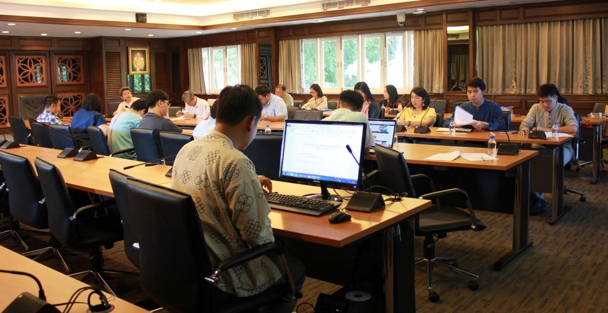 ศูนย์วัฒนธรรมศึกษา จัดการประชุมเตรียมความพร้อมในการเข้าร่วมกิจกรรมประกวดขบวนกระทงใหญ่ ประจำปี พ.ศ.2562 ครั้งที่ 4
