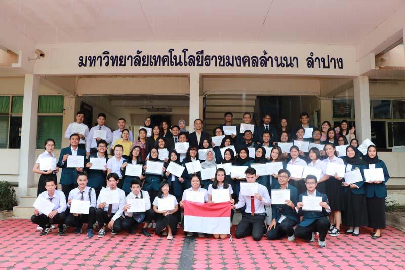 มทร.ล้านนา ลำปาง จัดพิธีปิดโครงการศึกษาแลกเปลี่ยนวัฒนธรรมนักศึกษาโครงการ BRIC ห้องเรียนในไทย