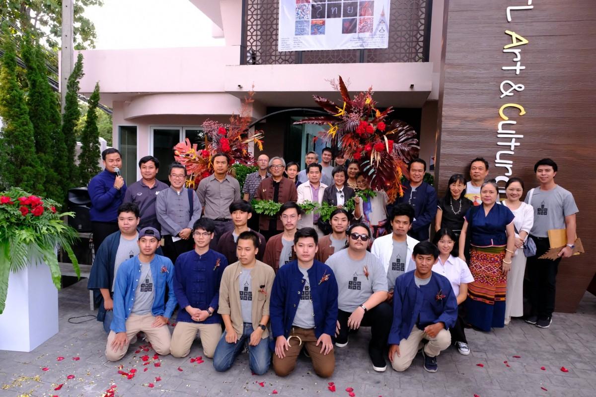 รหัสไทย..ไขความลับกลุ่มนักศึกษาศิลปะไทย เทคโนเจ็ดยอด