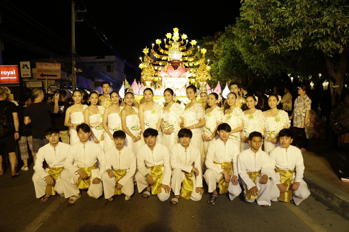 การประกวดขบวนแห่กระทงใหญ่ ชิงถ้วยพระราชทานฯ ในเทศกาลยี่เป็ง ประจำปี 2562