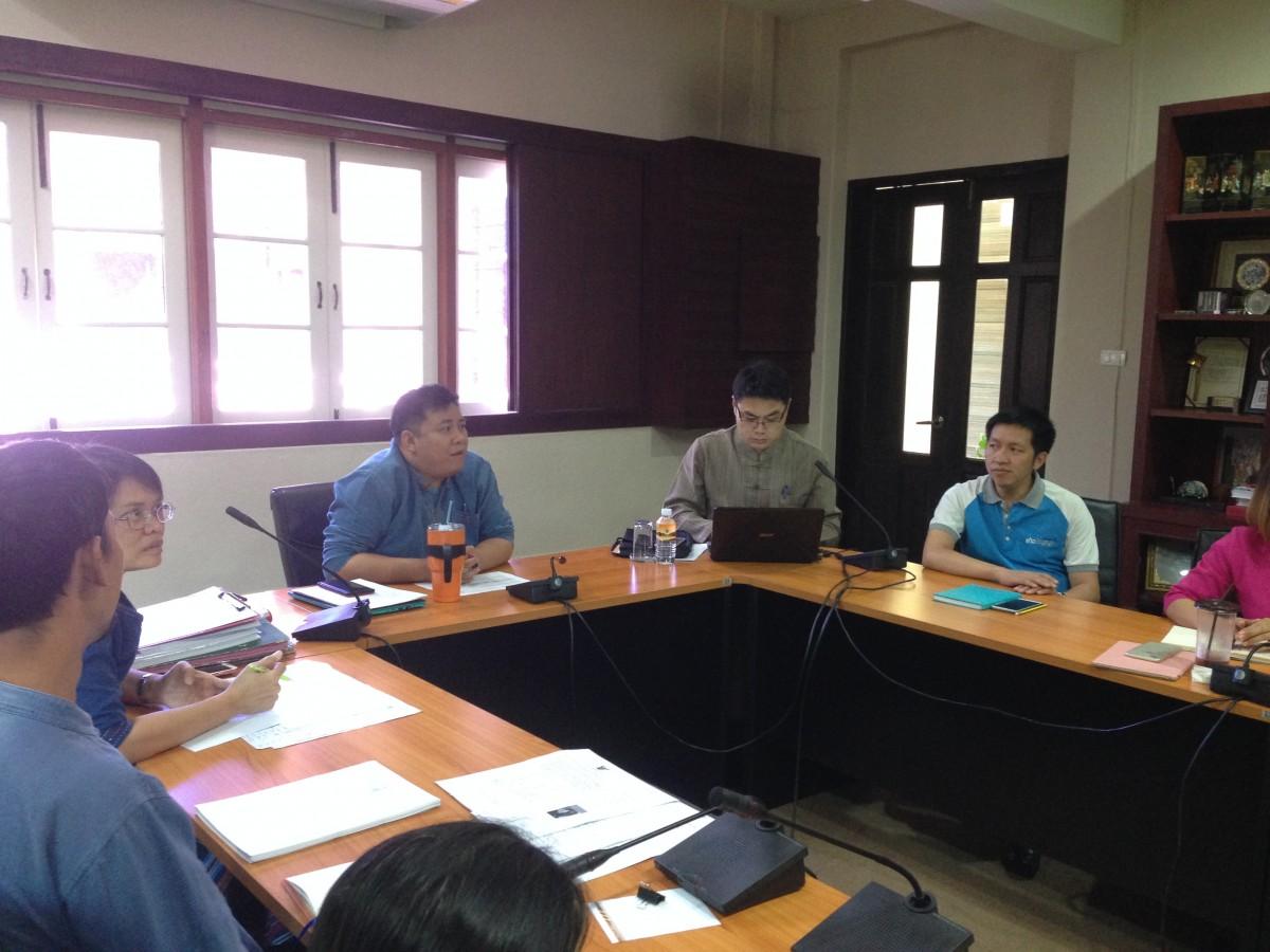 การประชุมแผนการดำเนินงานสถาบันวิจัยและพัฒนา ประจำปี 2563