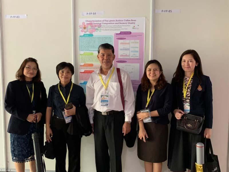 นักวิจัย มทร.ล้านนา ลำปาง  ร่วมนำเสนอผลงานวิจัย การประชุมวิชาการนานาชาติ The  Asean Food Conference 2019 ครั้งที่ 16  ณ เมืองบาหลี