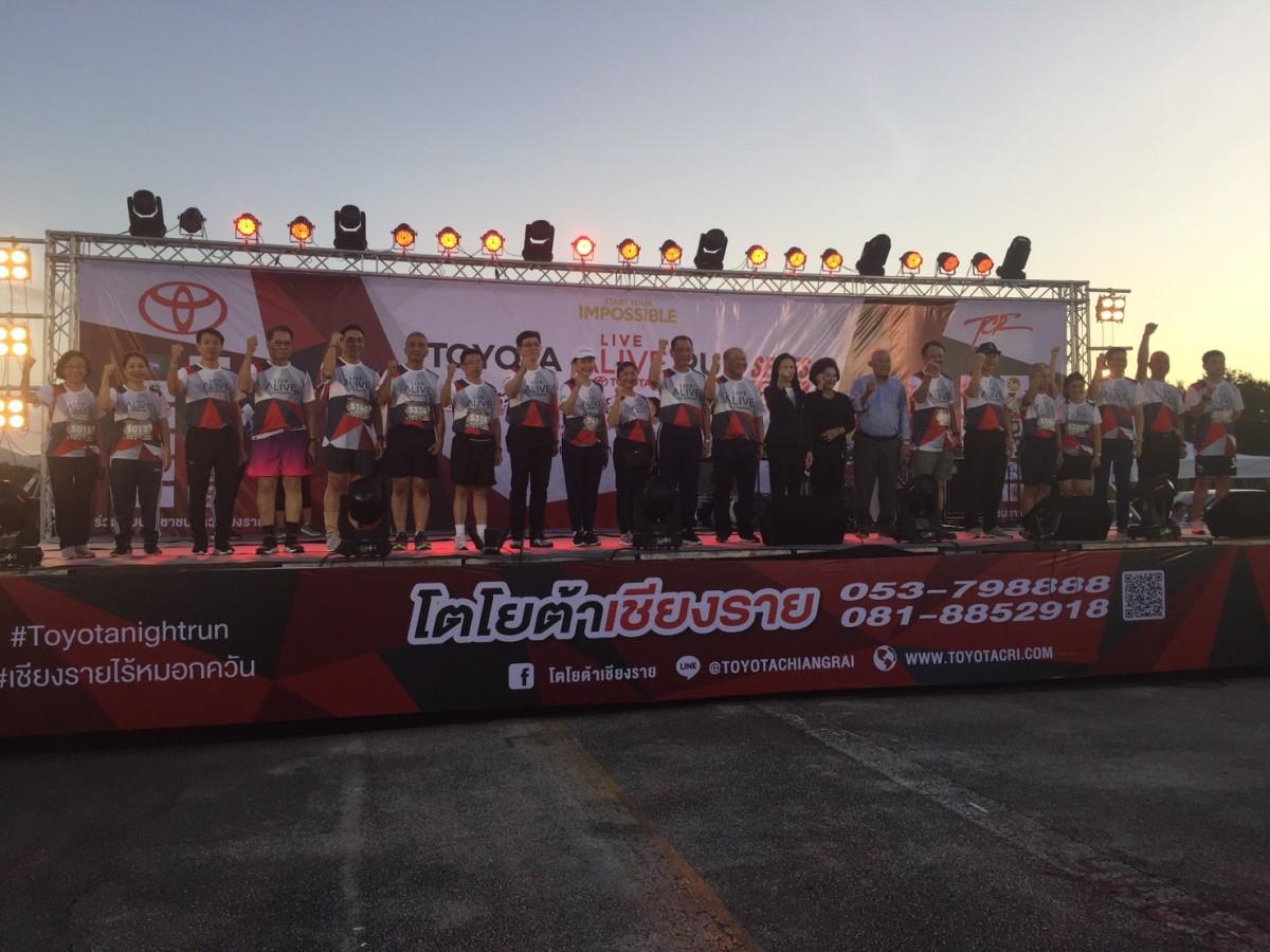 อาจารย์และบุคลากร มทร.ล้านนา เชียงราย เข้าร่วมงานTOYOTA LIVE ALIVE RUN SERIES 2019 ร่วมสมทบเข้ากองทุน เมืองไทยไร้หมอกควัน