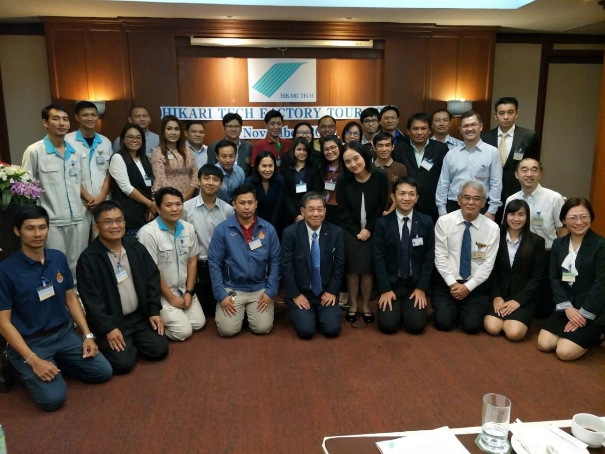 คณาจารย์หลักสูตรวิศวกรรมอุตสาหการ มทร.ล้านนา ลำปาง เข้าเยี่ยมชมและสัมมานาการศึกษาดูงาน ณ บริษัท Hikari Tech (Thailand) Co., Ltd. ที่นิคมอุตสาหกรรมโรจนะ จังหวัดพระนครศรีอยุธยา