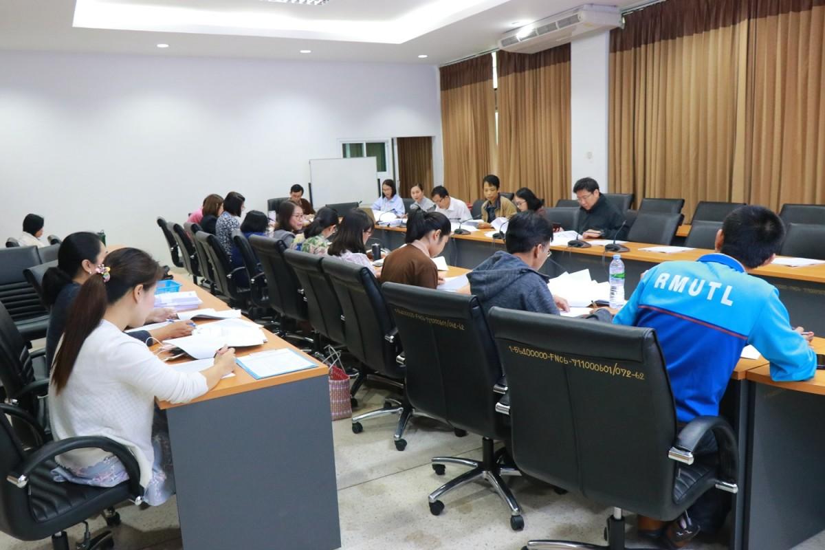 งานวิชาการ จัดการประชุมคณะกรรมการพิจารณาผลการศึกษา ประจำภาคเรียนที่ 1/2562