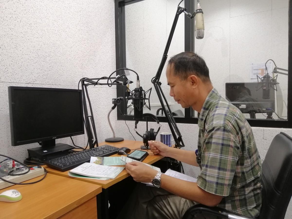 ขอเชิญร่วมรับฟังรายการวิทยุ Fm97.25 ของ คณะวิทยาศาสตร์และเทคโนโลยีการเกษตร มทร.ล้านนา