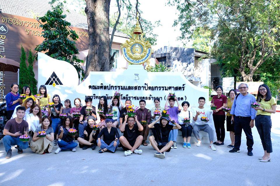 งานวิเทศสัมพันธ์เข้าร่วมกิจกรรมประดิษฐ์กระทงร่วมกับนักศึกษาแลกเปลี่ยนจาก Guangxi Normal University สาธารณรัฐประชาชนจีน