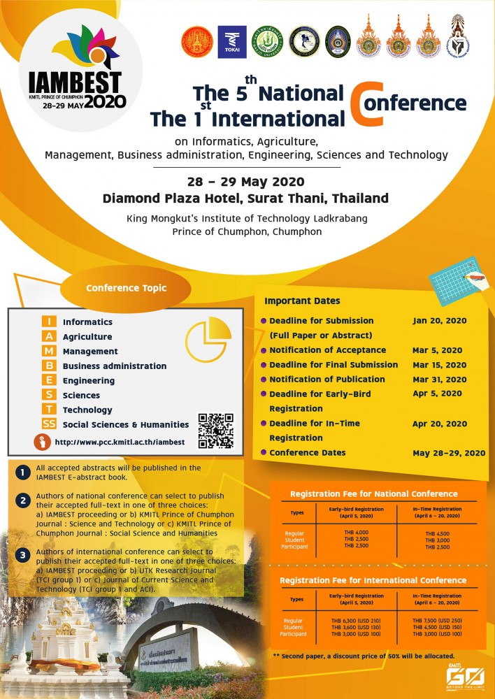 เชิญเข้าร่วมการประชุมและการนำเสนอผลงานทางวิชาการระดับชาติและนานาชาติประจำปี 2563