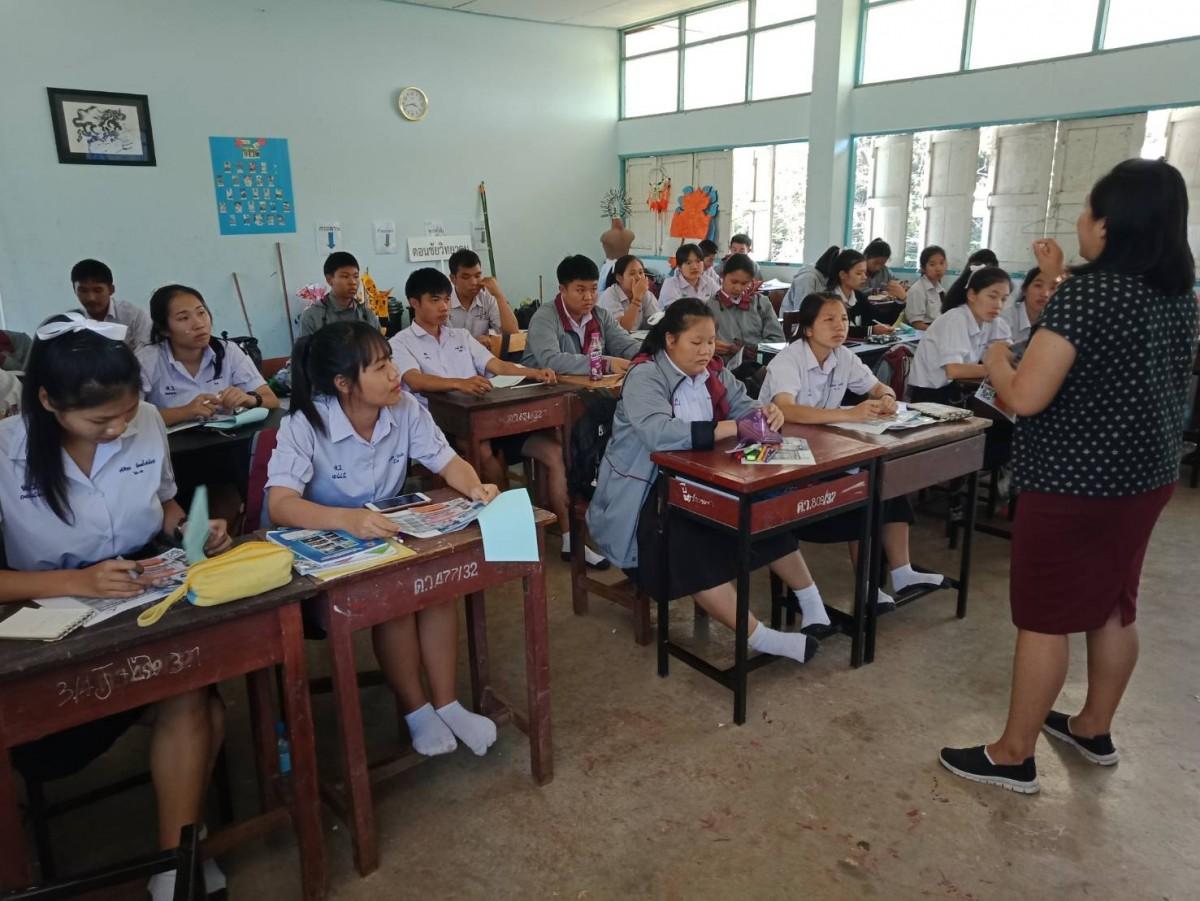 ทีมงานแนะแนว มทร.ล้านนา เชียงราย เข้าแนะแนวการศึกษาต่อ ณ โรงเรียนดอนชัยวิทยาคม