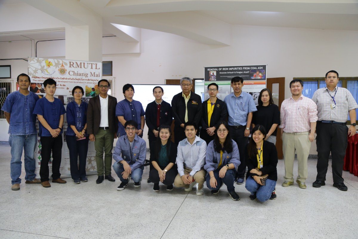 Civil Engineering Researcher, RMUTL opened a research room showing the results of studying the raw materials for the production of refractory materials.