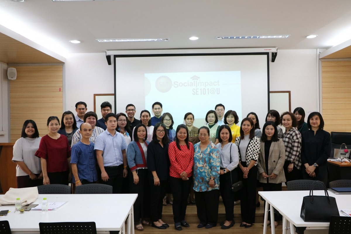 "The Faculty of Business Administration and Liberal Arts held seminar ""train the Trainers and Team Based Teaching"""