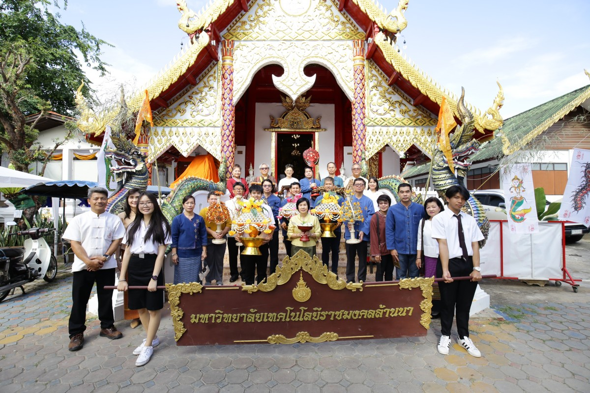 RMUTL organized a Kathin Ceremony annual 2019 at Chang Khian Temple, Chiang Mai.