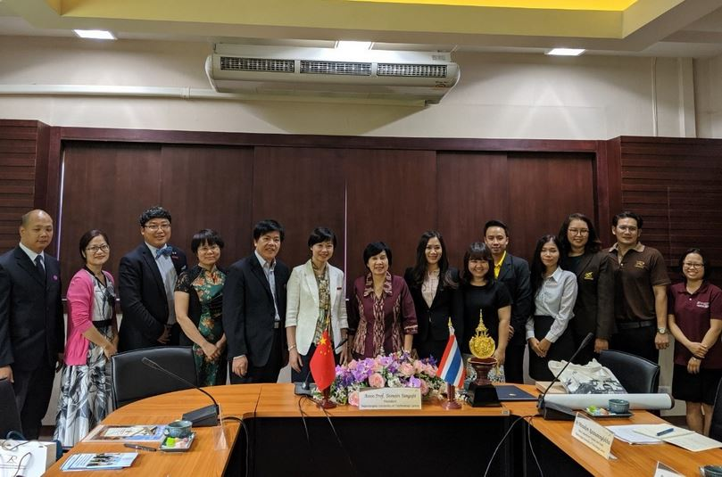 Conference with the delegation from Guangxi Normal University, People's Republic of China