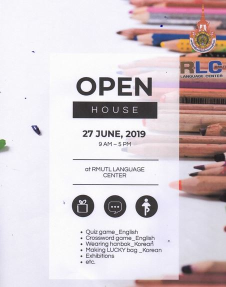 Open House event for the academic year 2019