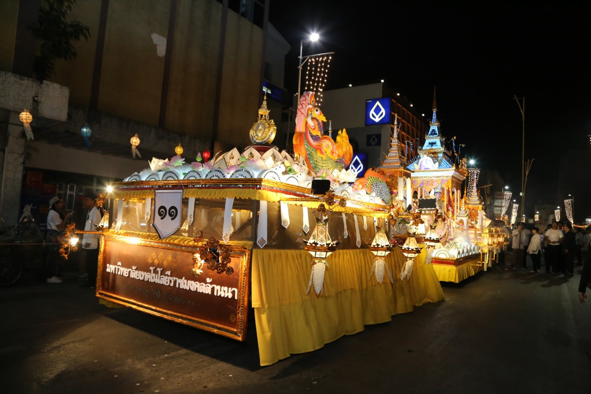 Great Lecture RMUTL won the 1st runner-up of the big Krathong car