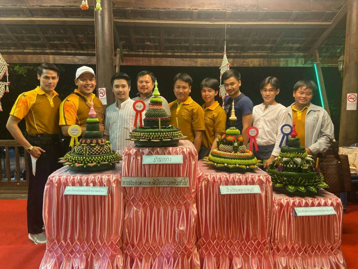 The first runner-up, Krathong contest Loy Krathong Loi Krathong Song Kwae Lae past the year 2019