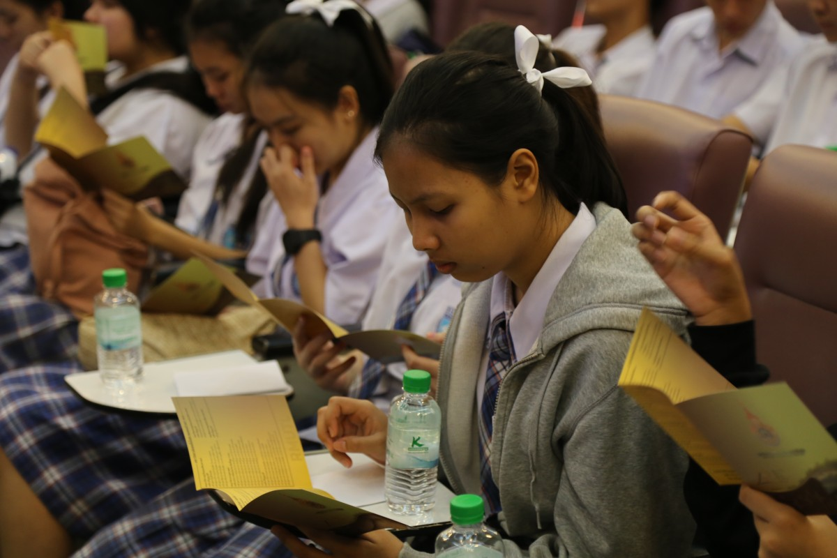 มทร.ล้านนา เปิดรับนักศึกษาใหม่รอบแรก ต้อนรับนักเรียนสารสาสน์ฯ แนะแนวเรียนต่อ ป.ตรี
