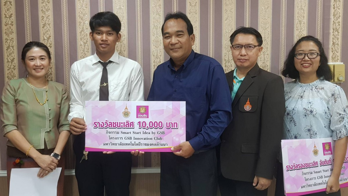 Awarding video clip contest for Idea contest, Smart Start Idea by GSB Startup,  October 2019.