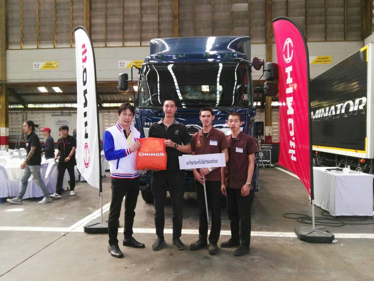Mechanical Engineer students, RMUTL received a prize in the Mechanic Skills Competition that arranged by Hino Motors Sales (Thailand) Ltd.