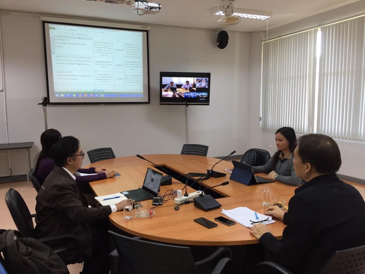 ผู้บริหาร มทร.ล้านนา เชียงราย เข้าร่วมการประชุมการจัดทำข้อมูลประกอบโครงการพลิกโฉมระบบการอุดมศึกษาของประเทศไทย